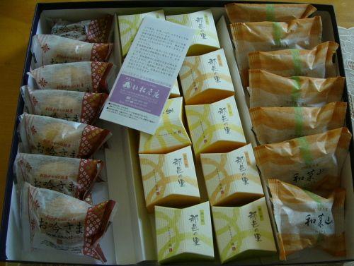 P1140878和菓子箱詰め.JPG