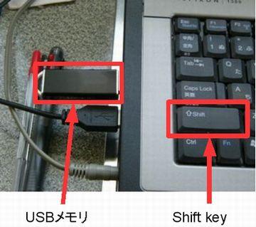 P1150725UbuntuUSB-MemoryByDraw.jpg